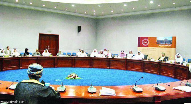 صور من دول مجلس التعاون